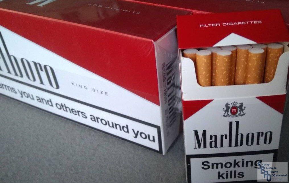 Куплю сигареты оптом дешево воронеж права покупателя табачных изделий