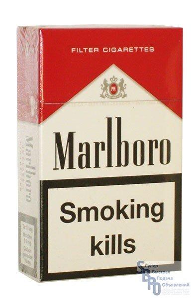 Куплю сигареты в москве блоками сенатор сигареты купить в пензе