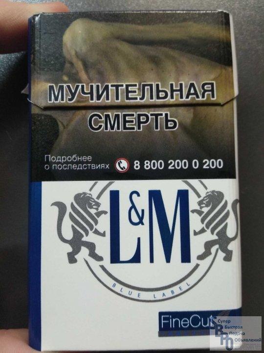 где купить сигареты мелким оптом в москве дешево самовывоз