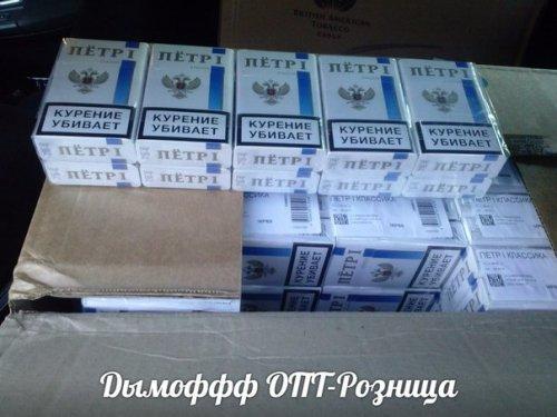 Сигареты оптом в спб лм купить дешевые сигареты максим