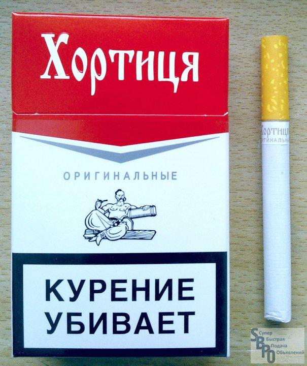 Сигареты с фабрики оптом где купить сигареты по низким ценам
