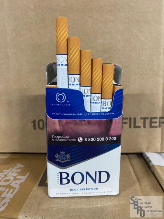 Калуга сигареты оптом купить купить сигареты в интернет магазине дешево от 1 блока с доставкой по россии розницу