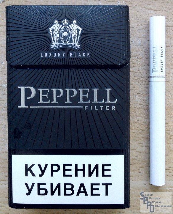 цена сигарет оптом в ярославле