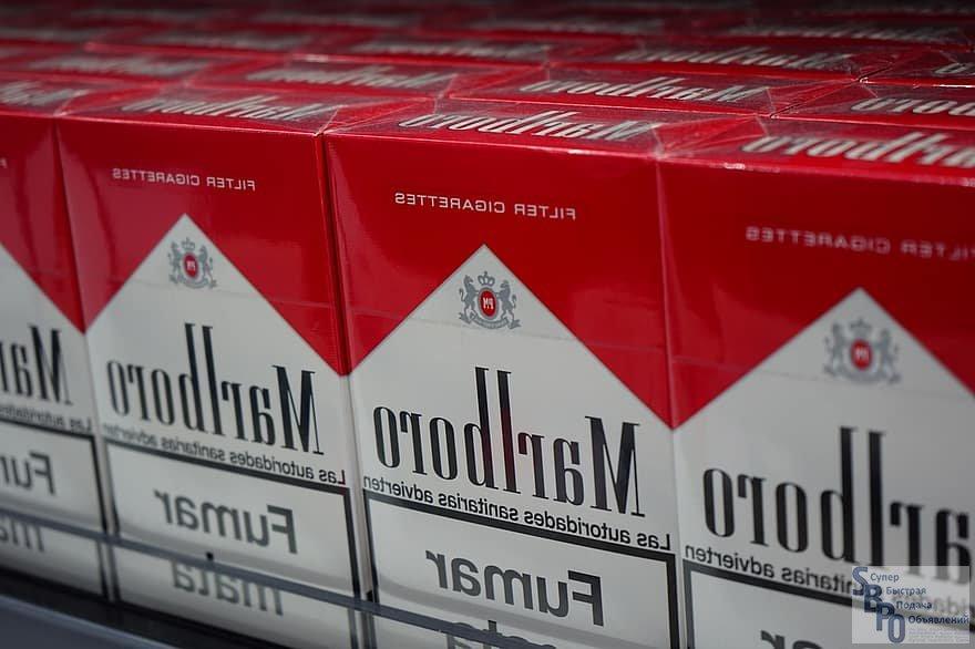Купить сигареты оптом блоками в москве дешево мальборо куплю табак крупным оптом