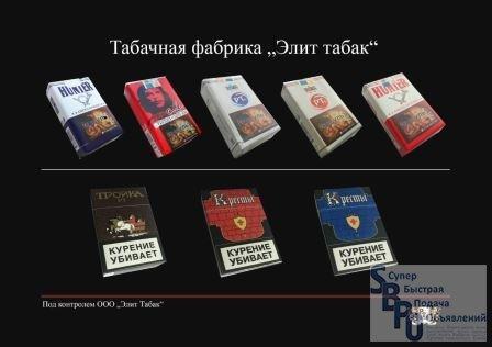 Сигареты оптом производителя сигареты шоколад купить