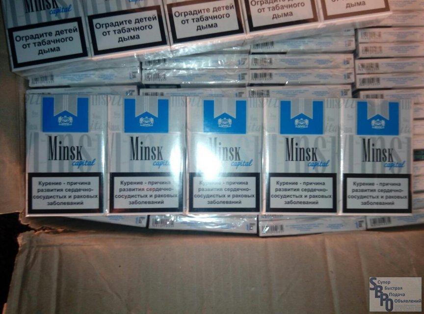 Сигареты дубликаты купить новосибирск купить сигареты 120