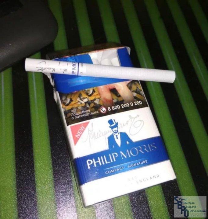 дешевые сигареты в кирове купить