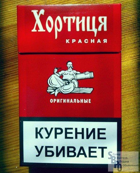 Купить крымские сигареты дешево купить сигареты в егорьевске