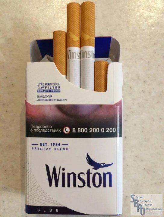 Сигареты оптом в калининграде от 1 купить коллекцию пачек сигарет