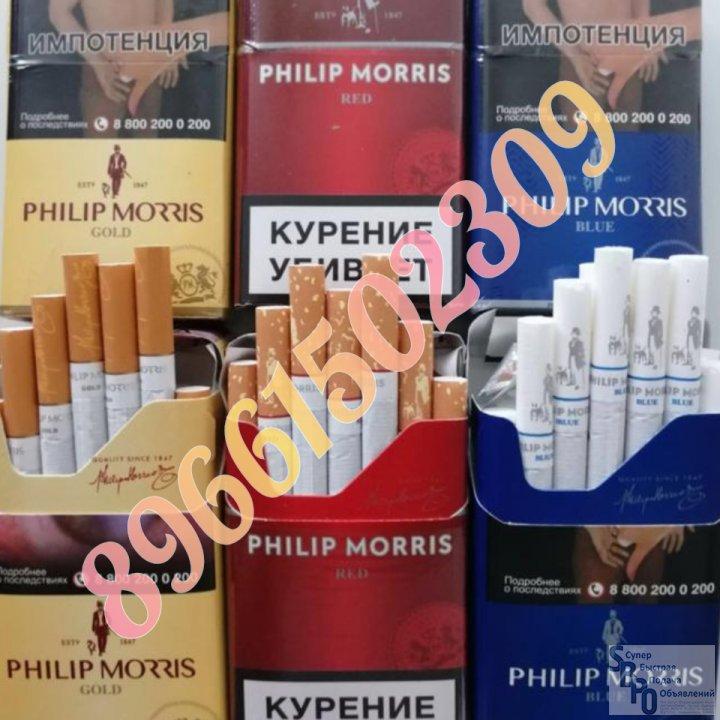 Ип сигареты оптом купить сигареты 2020