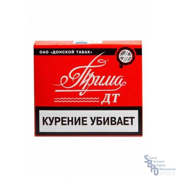 Купить Сигареты В Интернет Магазине