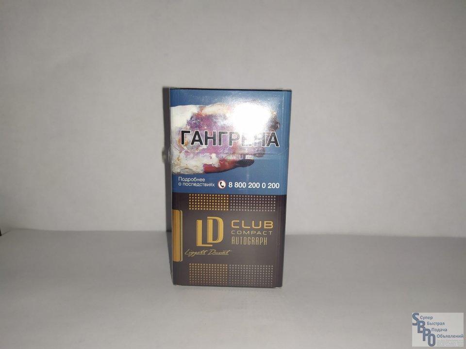 Сигареты опт брянск сигареты оптом интернет магазин россия