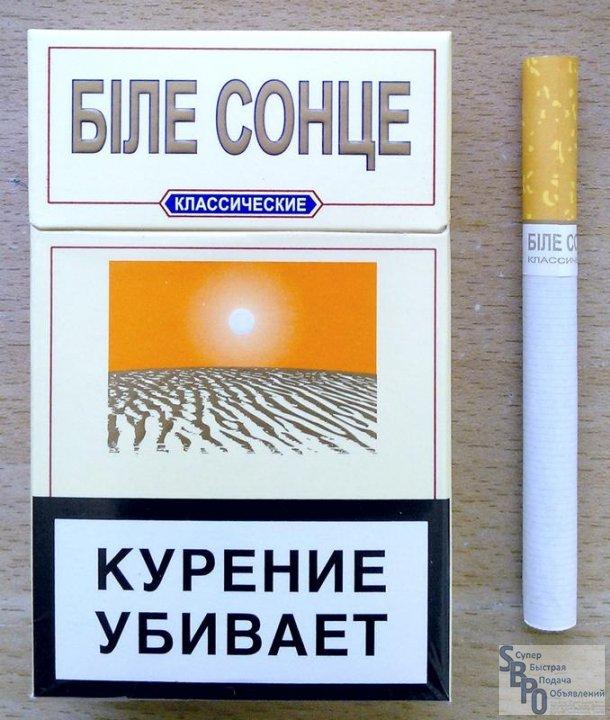 Сигареты коламбия крым купить где купить сигарет в аэропорту толмачево