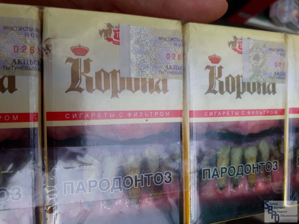 Куплю сигареты мелким оптом барнаул электронная сигарета купить в спб лучшая