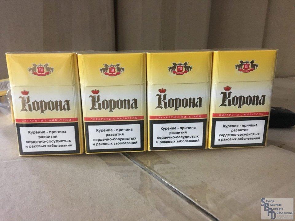 Белорусские сигареты купить в спб дешево купить сигареты оптом дубликат