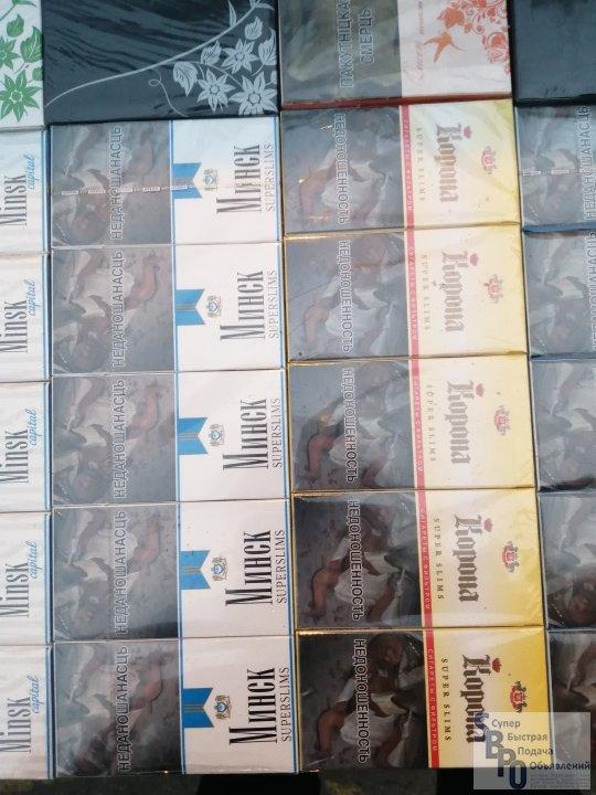 Купить сигареты корона оптом в чебоксарах куплю сигареты оптом в кемерово дешево