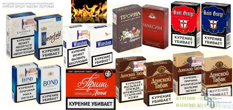 Крупный опт табак оптовая покупка табака для кальяна