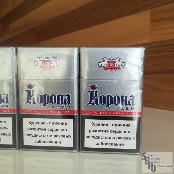 Сигареты оптом самые дешевые цены купить статья контрабанда алкогольной продукции и или табачных изделий