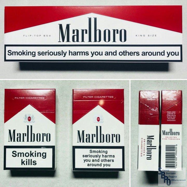 Сигареты мальборо оптом в москве цены и купить электронную сигарету в смоленске