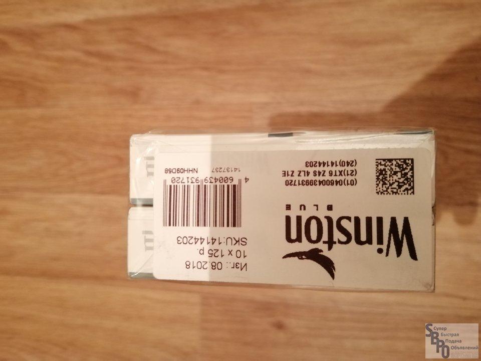 Пермь купить сигареты без акциза табак киров купить оптом
