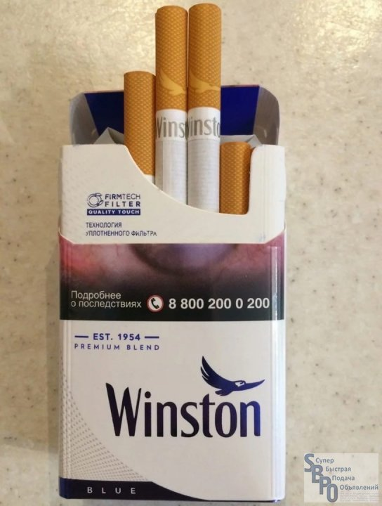 дешевые сигареты купить во владивостоке
