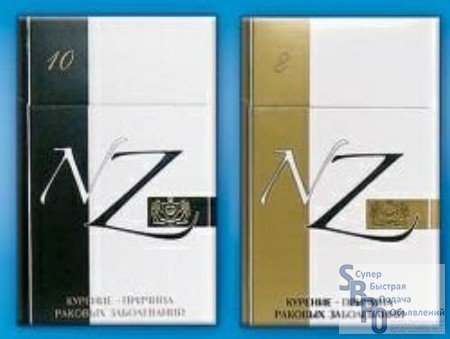 Сигареты от 2 блоков мелким оптом в москве самые дешевые сигареты англия купить
