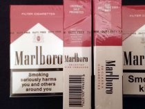 купить арабские сигареты в уфе