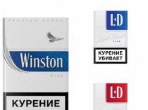 Сигареты оптом винстон блю одноразовая электронная сигарета barz отзывы