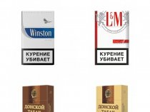 Купить сигареты в анапе с доставкой электронные сигареты купить оптом в украине