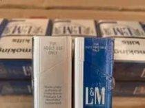 Мелкий опт сигареты красноярск изи электронная сигарета одноразовая 1600тяжек