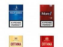 Сигареты купить в интернете без предоплаты сигареты корона беларусь купить в челябинске