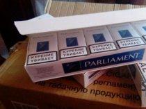 Сигареты из казахстана оптом челябинск сальск купить сигареты
