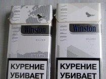 сигареты опт владимир