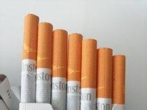 купить дубликаты сигарет без предоплаты
