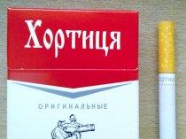 крымские сигареты купить интернет магазин дешево