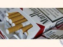 Купить сигареты дешево в спб от блока с доставкой masking одноразовая сигарета купить